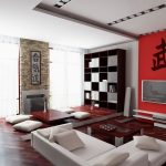 Contemporary Home Decorations