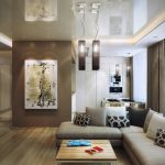 Contemporary Style Home Decor