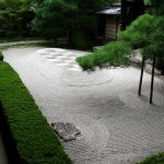 Small Zen Garden Design Ideas