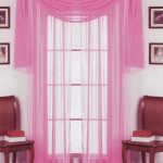 Pinch Pleated Curtains And Drapes