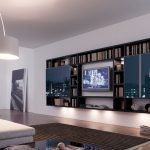 Contemporary Wall Units For Living Room