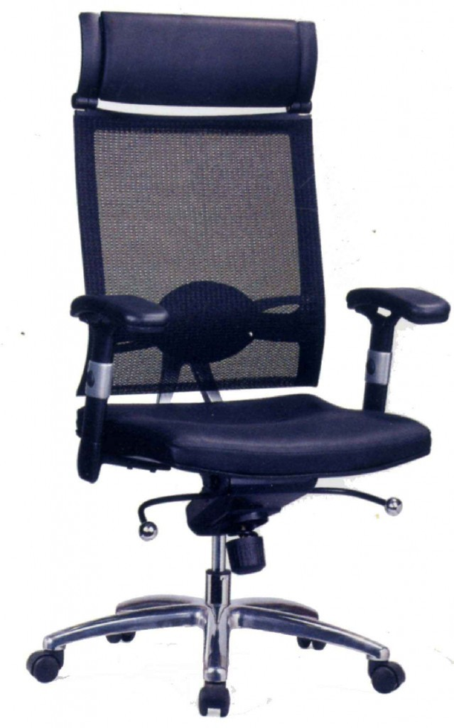 Tall Person Office Chair